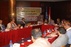 ICMP-MHR conference in Iraq