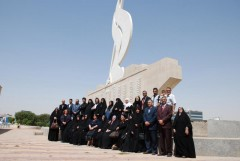 Iraqi women exchange visit