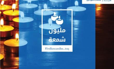 FB-Arabic